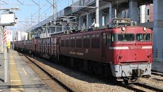 20160304 鹿児島・東海道・北陸本線・新幹線 関西~山陽~福岡撮影記 Part4