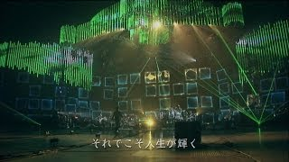 UVERworld - MONDO PIECE