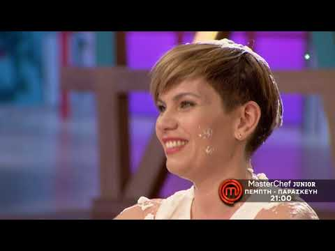 MasterChef Junior Greece – Επεισόδιο 5 – trailer