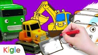 타요 중장비 색칠하기 스페셜! | 타요 스케치북 | 장난감, 색칠 놀이, 중장비 | 꼬마버스 타요 | 키글 TV