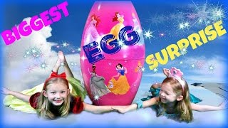 BIGGEST SURPRISE EGG Ever! Surprise Toys Eggs Disney Princess Belle Ariel Cinderella Rapunzel Aurora