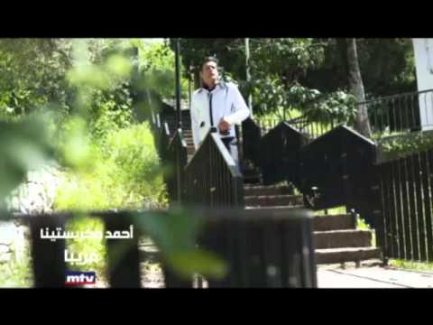 Ahmad w Christina - Teaser