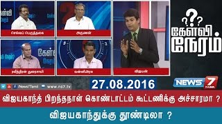 Kelvi Neram - Captain Vijayakanth birthday celebration