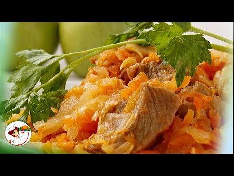 Капуста тушеная с мясом и овощами. Очень вкусное блюдо.