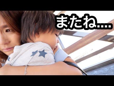 【報告】妊娠中ママ・ワンオペ育児スタート....【Bye Bye】ハワイ 主婦 |海外子育てママ|新米ママ 妊娠