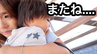 A l o h a ♡ アメリカ人のパパ、日本人のママ(2児を妊娠中)、息子の3...