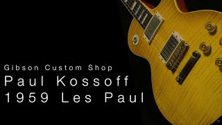 Gibson Custom Shop Paul Kossoff 1959 Les Paul  •  Wildwood Guitars Overview