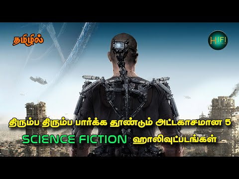 Best 5 science fiction hollywood movies of all time/Tamildubbed/Hifihollywood
