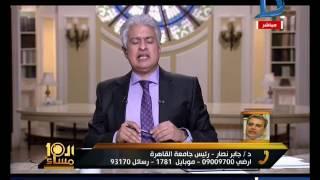 العاشرة مساء| رئيس جامعة القاهرة يكشف السبب الحقيقي لإلغاء خانة الديانة من الأوراق الرسمية بها