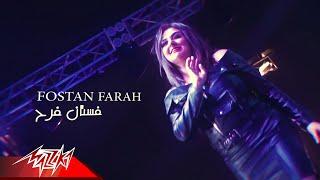 Shaza - Fostan Farah - Concert   شذى - فستان فرح - حفله
