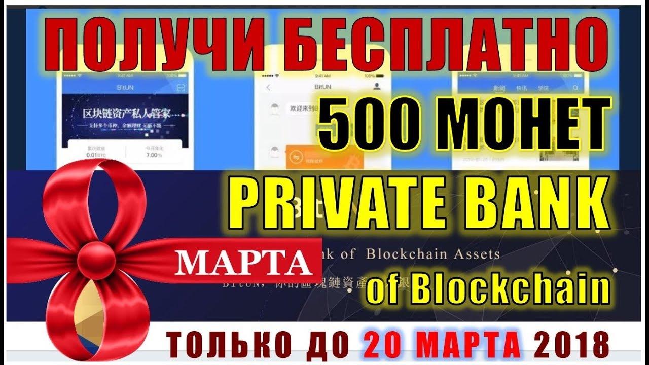 Private смотреть бесплатно онлайн без регистрации и смс