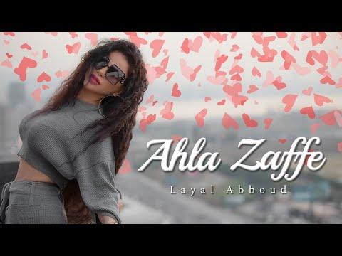 Layal Abboud - Ahla Zaffe- ليال عبود - احلى زفة