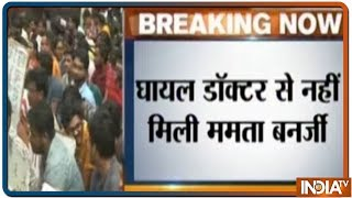 CM Mamata Banerjee cancels meeting with injured doctor