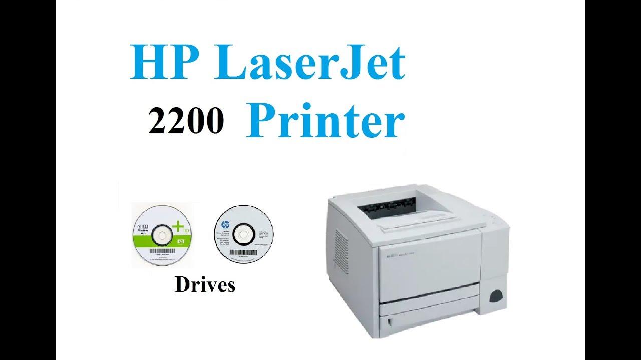 Download) hp laserjet 2200 driver download (2200d / dn / dse / dt.