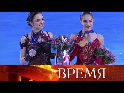 Российские спортсмены стали триумфаторами первенства Европы по фигурному катанию в Москве.