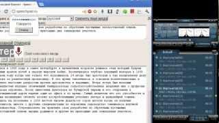 Как перевести аудиофайл в печатный текст