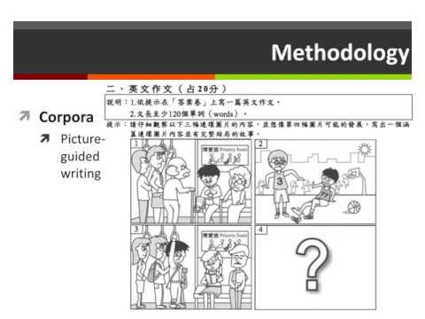 (教媒) 高中生英文作文轉承詞使用方法探析