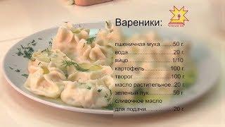 Вареники по-чувашски и окрошка (Чувашская кухня)