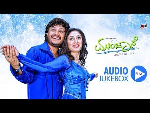 Munjaane | Audio JukeBox | Feat. Ganesh,Manjari | New Kannada
