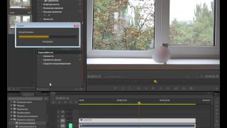 Трекинг маски в Adobe Premiere Pro CC 2014
