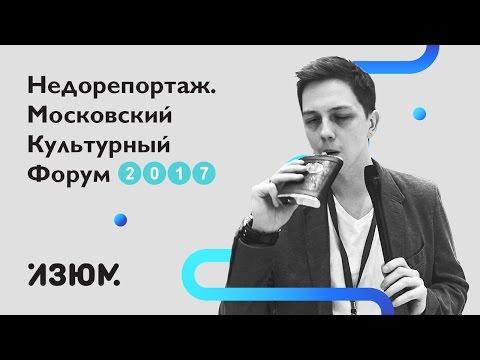 знакомства парнями москвы московскои области