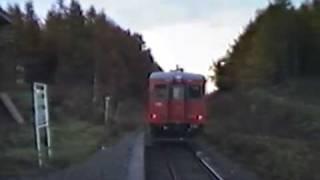 北海道 湧網線(廃線) 普通列車
