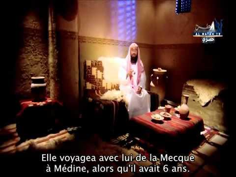 ISLAM : La Biographie du Prophéte E03 [Naissance de Mohammad -psAsl-] Vostfr