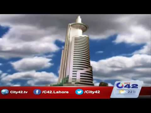 Lahore Development Authority prepares mega commercial project