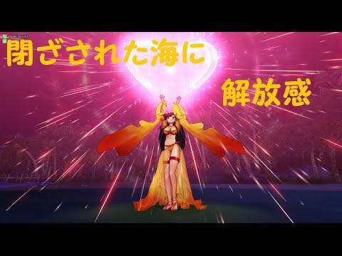 【FGOAC】勝率50%なマスターの戦い 閉ざされた海編#13 【FGOアーケード】【マタ・ハリ】【Mata Hari】