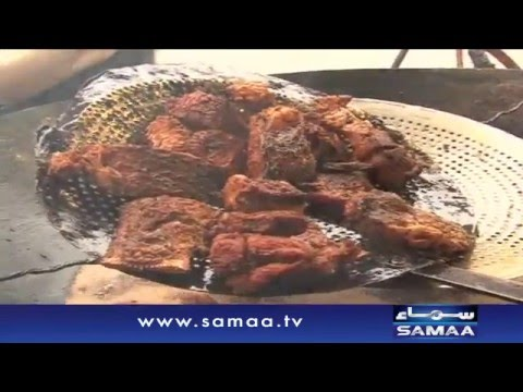 Sardi mein fish kay mazay - News package - 10 Dec 2015