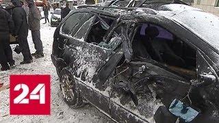 Смотреть видео На МКАД грузовик протаранил 12 машин - Россия 24 онлайн