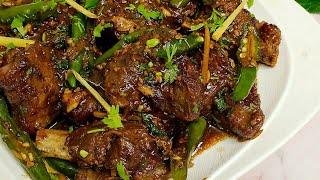 Eid Me Aisi Mazedaar Mutton Mirchi Boti Banaye Ke Khanewale Aapki Tareef Kiye Jaaye