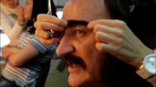 Работа гримеров над образами. Шоу Один в один. 5 выпуск (31.03.2013)