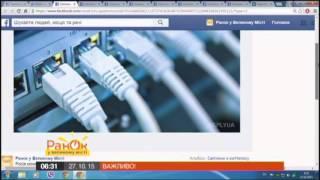 видео Планово-экономического бюро