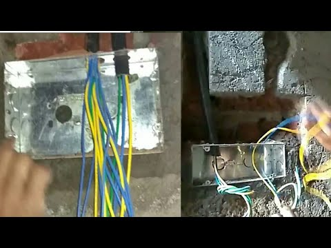 house wiring with Concealed piping || house wiring|| घर की on