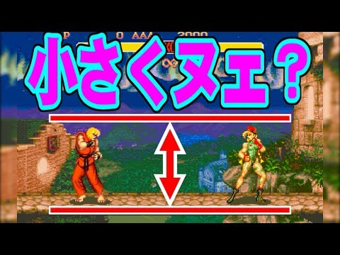 Ken(ケン) - SUPER STREET FIGHTER II for DOS