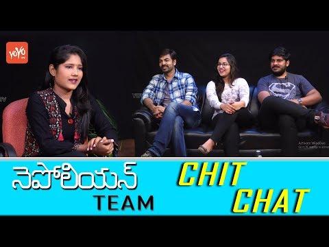 Napoleon Telugu Movie Team Exclusive Chit Chat    Anand Ravi, Ravi Varma, Komali   YOYO TV Channel