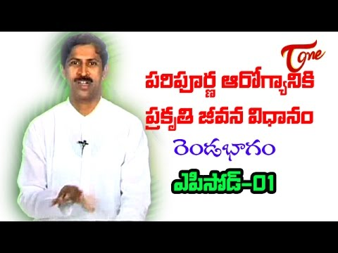 Manthena Satyanarayana Raju | Simple Ways to Maintain Good ...