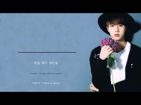 Awake [Karaoke Duet with Jin]