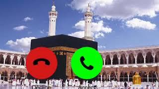 Ringtone   ya Hussain Ringtone   Naat Ringtone   Muharram Tune 2020   Allahu Muharram status