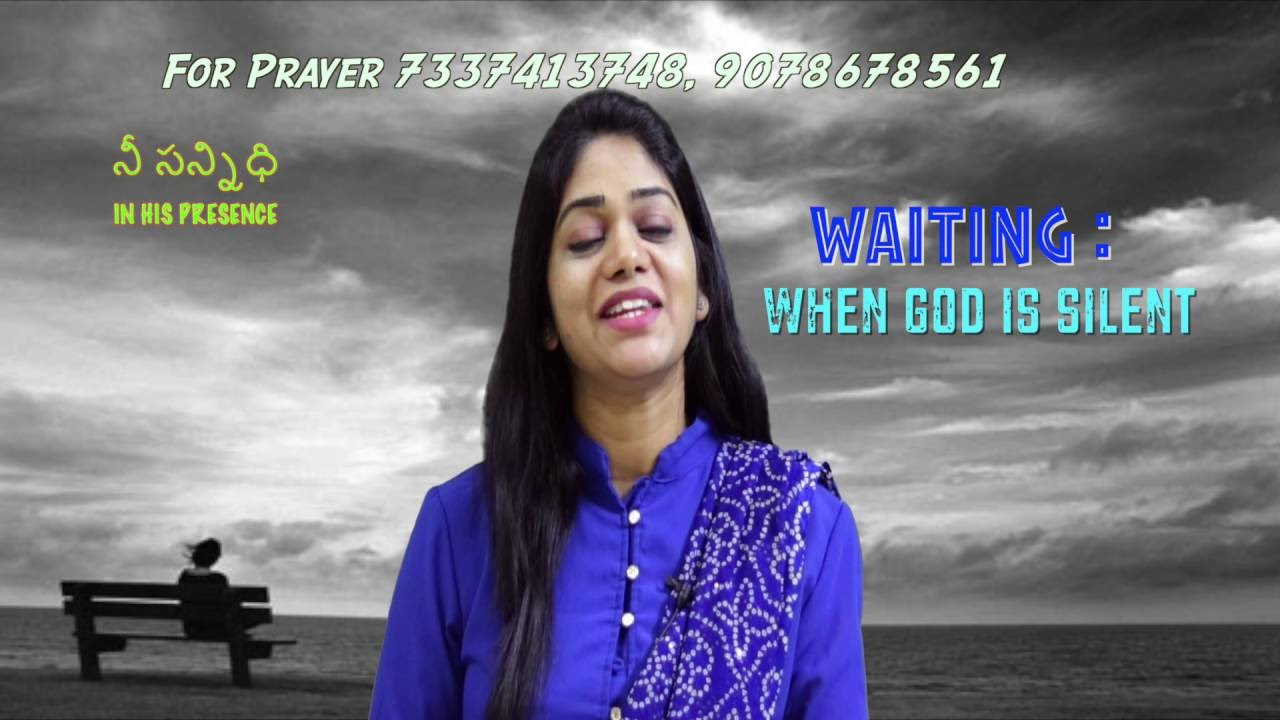 Waiting : when God is silent - Divya David telugu messages | messages code-13