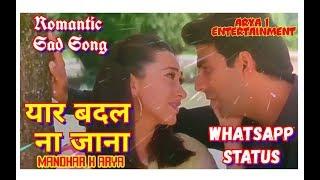Love and Romantic Vidio Song ||Mere Yaar Badal Na Jana|| WHATSAPP STATUS