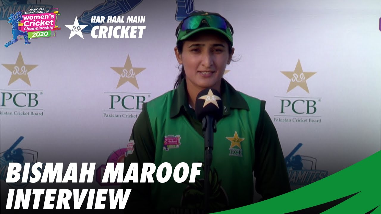 Bismah Maroof Interview | Women National T20 Cup 2020 | PCB | MA2T
