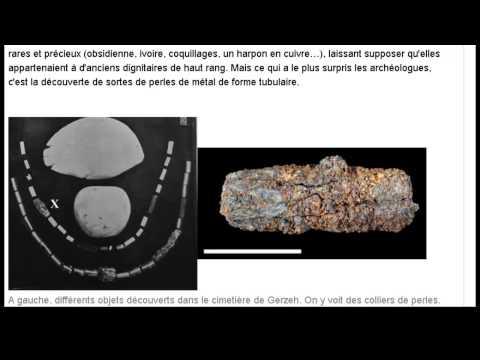 les meteorite  religieux d egypte