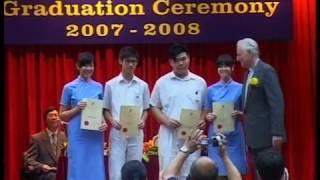 2007年瑪利諾神父教會學校畢業禮