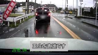 矢板IC~尚仁沢OF案内