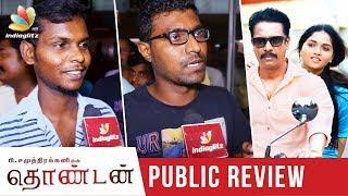 Thondan Public Review | Samuthirakani, Sunaina, Vikranth | Tamil Movie