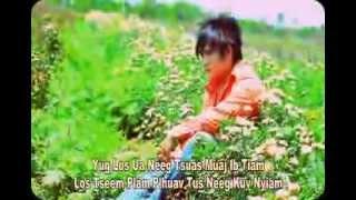 Plam Tus Yus Nyiam   Yeej Koob Vaj   Album 8