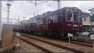 2019.01.06.阪急3000系3062F@塚口〜稲野