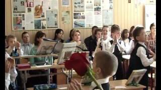 Видео на конкурс ГОУ СОШ 1688